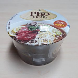 Phở Mons Paper Cup